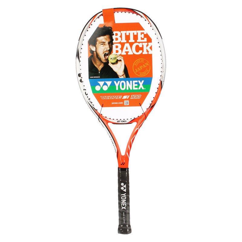 products yonex aero club