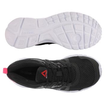 buty do biegania damskie REEBOK RUN SUPREME 2.0 / V68258