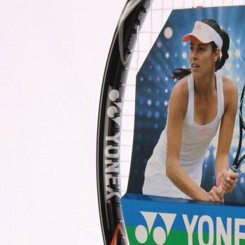 rakieta tenisowa YONEX EZONE XI 26 / 8008432